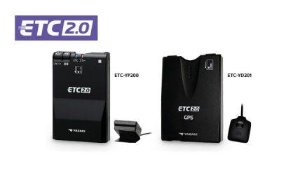 etc2.0_main