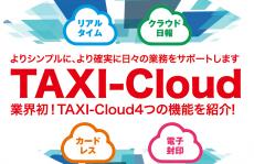 Taxi-Clowd_Top01